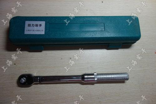 SGTG型预置式可调扭力扳手