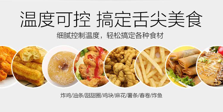 <strong>运城大型豆腐串油炸机高产量高效率</strong>
