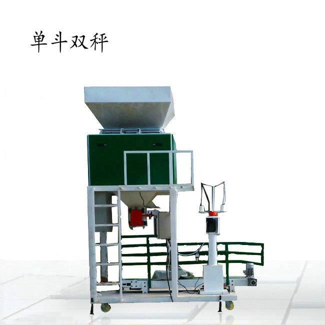 自动包装机