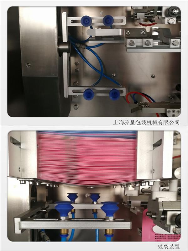 洗衣液包装机-吸袋装置.jpg
