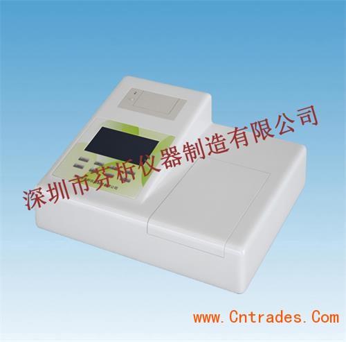 硫氰酸钠测出仪