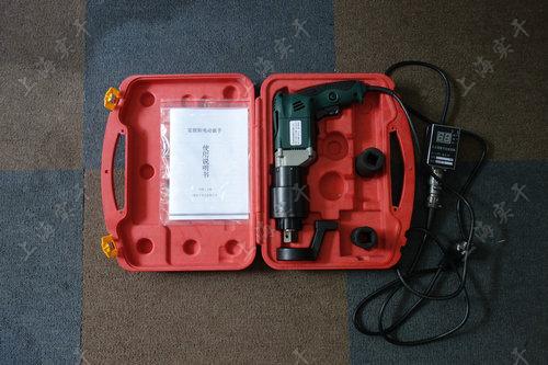 50-230N.m定扭矩可调电动扳手