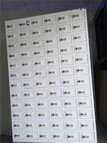 手机存储柜
