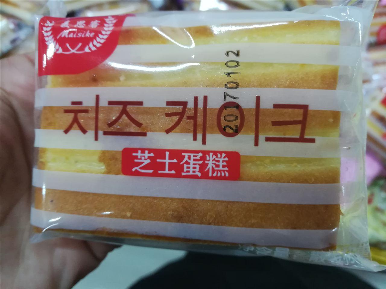 <strong><strong>广东省著名芝士蛋糕包装机设备厂家</strong> 芝士蛋糕自动包装机</strong>