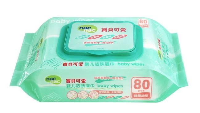 湿纸巾包装机