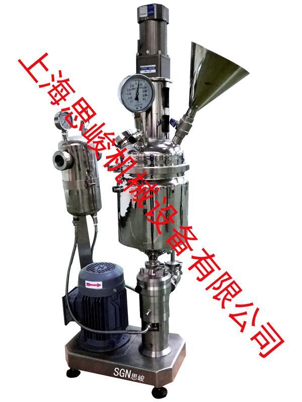 碳纳米管分散机