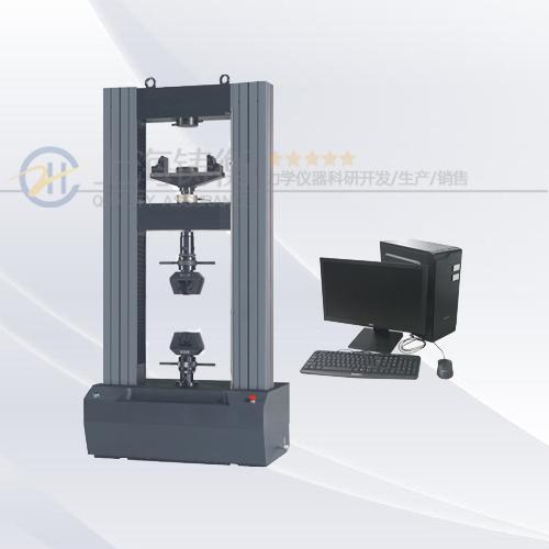 SG9100 微机控制电子万能试验机图片