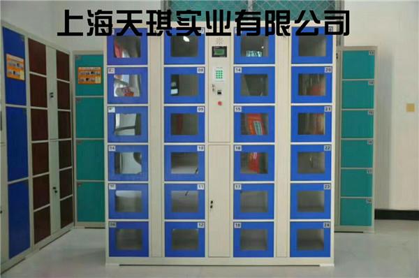 游乐场自动存包柜