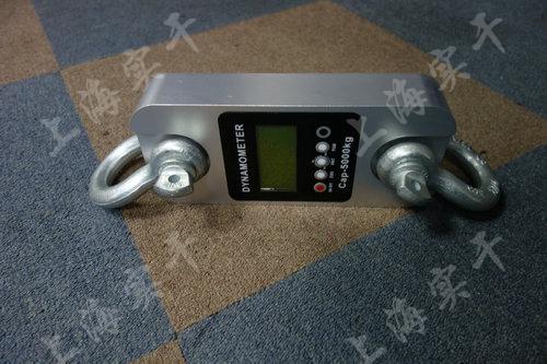 5吨卸扣式无线测力计|50KN卸扣式无线测力计|卸扣式测力计