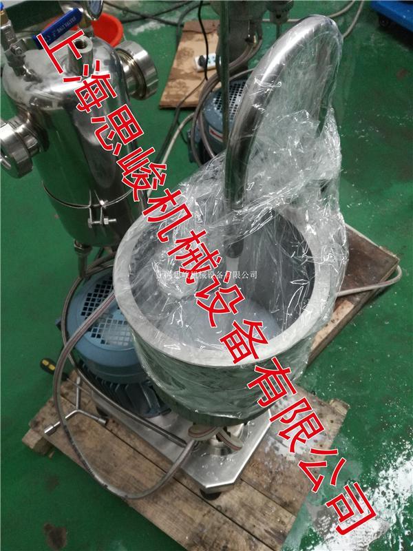 环氧树脂乳化机