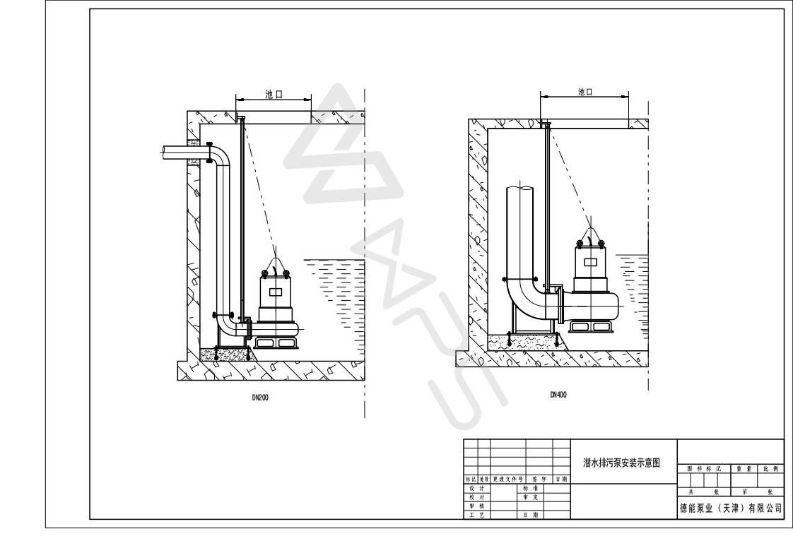 潜水排污泵安装尺寸(1)_01.jpg