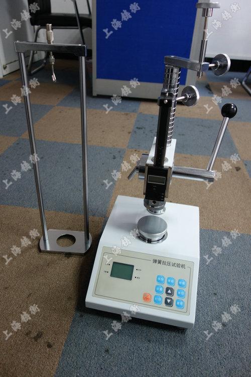数显弹簧拉压试验机图片