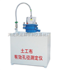 TSY-3型<br>土工布有效孔径测定仪(湿筛法)