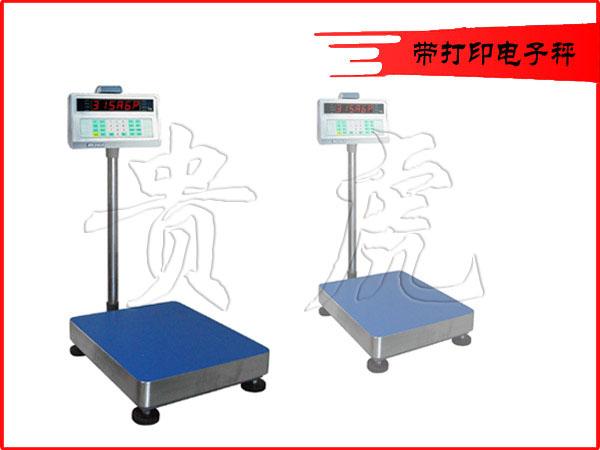 电子台秤200公斤,电子台称300公斤