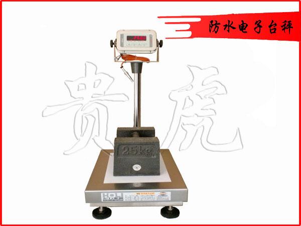 电子台秤800公斤,30KG磅秤