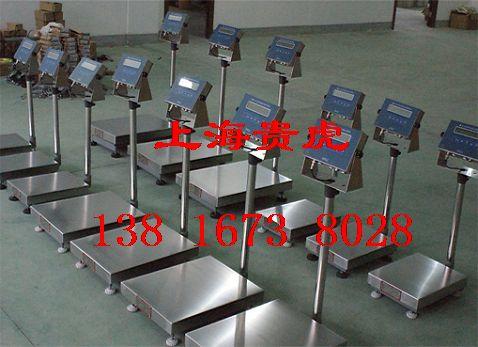 75kg防爆电子秤,60公斤防爆秤价格