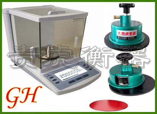 上海圆型取样器,纺织工业克重电子称