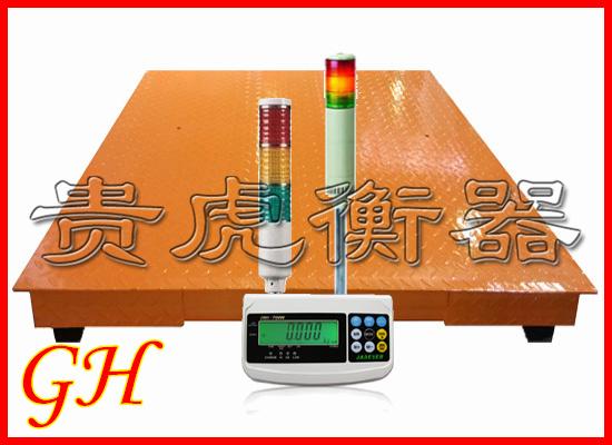1000公斤带报警地磅,上海一吨地磅