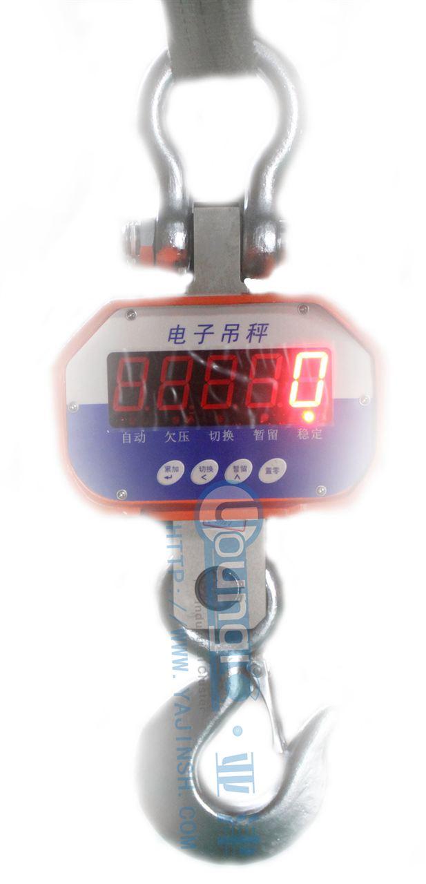 【促销】OCS-XZ-CCE-10T直视吊秤