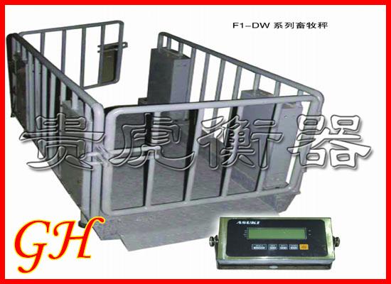 1000公斤秤猪地磅价格多少
