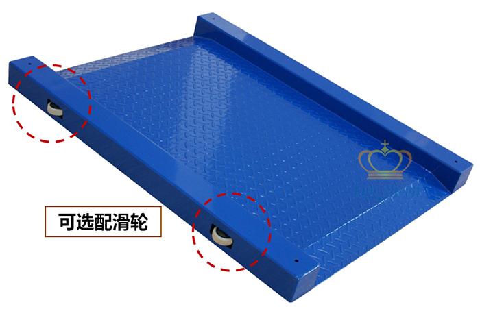 碳钢防滑防爆电子磅秤
