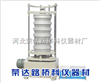 <br>土工布有效孔径测定仪(干筛法)