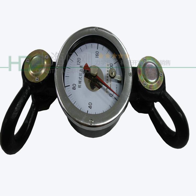 机械式拉力测力计
