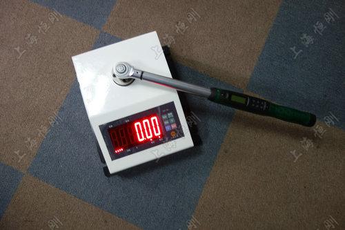 SGXJ便携式扭力扳手测试仪