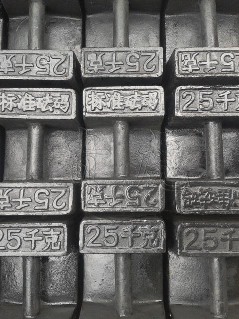 25kg砝码,25kg手提式砝码,25kg锁型铸铁砝码价格