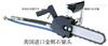 JYL-6/5000矿用液压链条锯JYL-6/5000