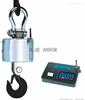 GH-OCS带打印电子吊秤10吨-无线带打印吊秤15吨价格