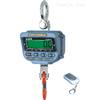 OCS昆山电子吊秤,昆山电子吊秤15吨,昆山电子吊秤供货商
