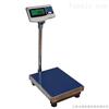 供应汉中量程/精度:30kg/2g的电子计重台秤