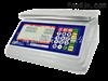 ACS-E05防水电子秤、工业电子秤