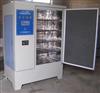 HSBY-40B型标准恒温恒湿养护箱