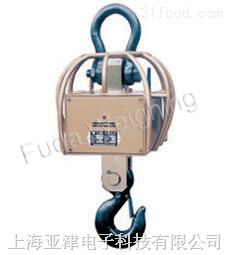 OCS-XSF无线传输防撞型电子吊钩秤
