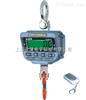 OCS-1000KG厦门行车电子吊磅秤