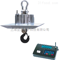 OCS-SZ-HBC黑龙江耐高温电子吊钩秤10吨-YJ