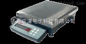 SP16001进口电子天平,西特16000g/0.1g电子天平