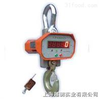 UPW5000高精度电子吊秤、优质电子吊秤、上海电子吊秤