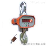 UPW5000高精度电子吊钩秤