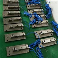 信号输出控制称重模块 定量加料称重系统